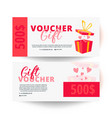 gift voucher with clean and modern pattern vector image