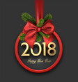 grey 2018 new year card vector image vector image