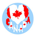 love canada america vintage national flag in vector image