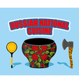 Russian national cuisine Pot with traditional vector image