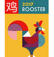chinese new year 2017 modern abstract rooster card vector image vector image