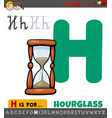letter h worksheet with cartoon hourglass vector image vector image