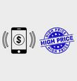 linear financial smartphone vibration icon vector image vector image