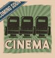 cinema retro poster movie film coming soon seats vector image