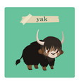 cute yak on green background vector image vector image