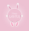 happy easter background with bunny ears vector image vector image