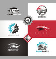 car design automobile logo vector image vector image