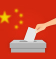 china election banner background ballot box vector image