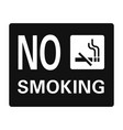 no smoking icon simple style vector image