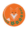 a red fox vector image