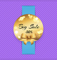 big sale half price with golden label logo vector image