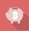 bitcoin piggy bank vector image