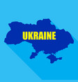 flag of ukraine in a flat vector image