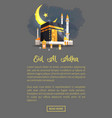 eid al adha holiday on web page in night mode vector image vector image