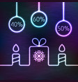 glowing gift box and christmas sale words vector image vector image