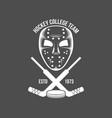 hockey logo design vector image vector image