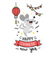 2020 happy new year label design vector image vector image