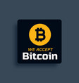bitcoin sticker label design vector image vector image