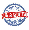 english breakfast sign or stamp vector image vector image