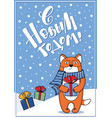 greeting new year card with fox russian text vector image vector image