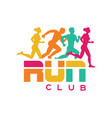 run club logo template colorful emblem with vector image vector image