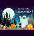spooky halloween party on graveyard moon and ghost vector image vector image