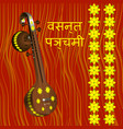 vasant panchami concept indian religious festival vector image vector image