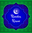 arabic background ramadan green blue vector image