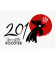 Chinese New Year 2017 rooster art card design vector image vector image