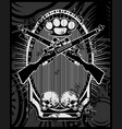 weapon and skull vector image vector image