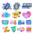 promotion badges best offer and price stickers vector image