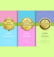 100 guarantee quality luxury exclusive premium