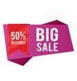 50 discount big sale purple banner red ribbon vec vector image