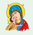 Ave Maria and Child vector image vector image