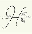 handwritten letter h monogram or logo brand vector image vector image