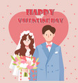 happy valentines day with couple wedding just vector image
