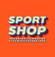 trendy logo sport shop with 3d retro font vector image vector image