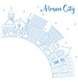 outline mason city iowa skyline with blue vector image vector image