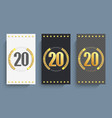 set of 20th anniversary cards template vector image vector image