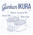 Sketch Gunkan Ikura vector image vector image