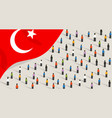 turkish independence anniversary celebration and vector image vector image