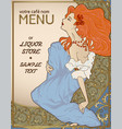 vintage menu for pub and cafe or shop sign vector image