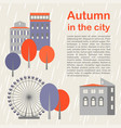 autumn in city vector image
