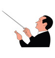conductor on white background vector image vector image