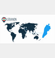lebanon location on the world map for vector image