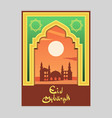 mosque silhouette at gold green door frame vector image vector image