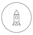 rocket black icon in circle outline vector image vector image