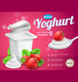 yoghurt package advertising composition vector image vector image