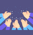 applause hands hand claps applauding vector image