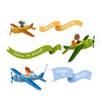 airplanes with ribbon vector image